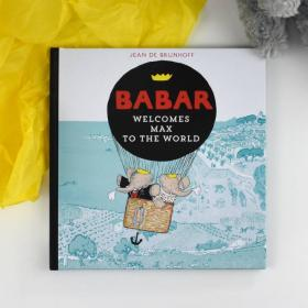 Babar Welcomes you to the World Personalised Book