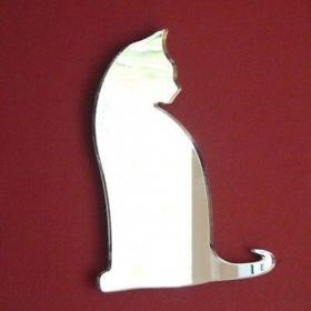 Cat Sitting Mirror 35cm