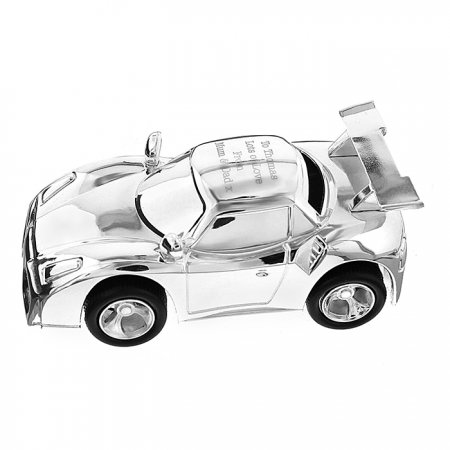 Racing Car Personalised Money Box - Silver Plated