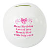 16th Birthday Personalised Money Box - Sweet 16
